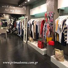 H boutique Primadonna στη Ρήγα Φεραίου