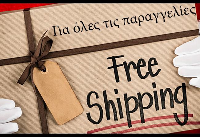 E-shop Primadonna - Γιατί να μας προτιμήσετε