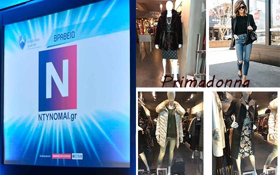 Ntynomai.gr - Γυναικεία ρούχα – φορέματα